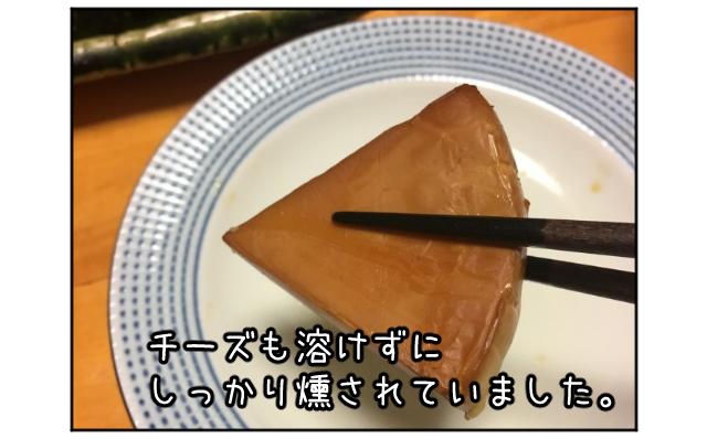 f:id:azishiohanako:20161010195323p:plain