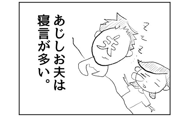 f:id:azishiohanako:20161011162925p:plain