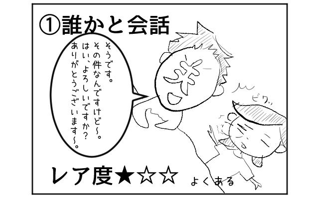 f:id:azishiohanako:20161011162930p:plain