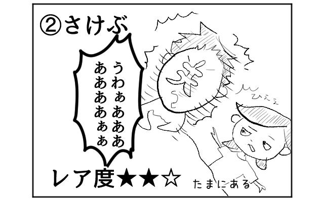 f:id:azishiohanako:20161011164548p:plain