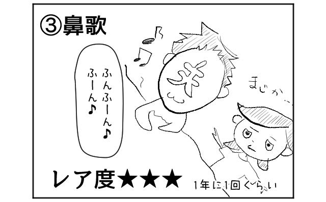 f:id:azishiohanako:20161011164552p:plain