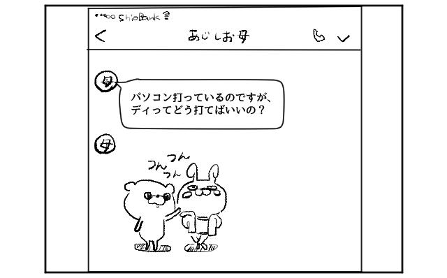 f:id:azishiohanako:20161012163408p:plain