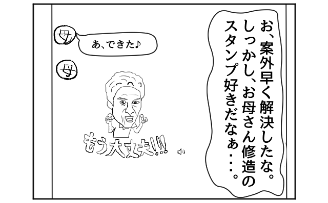 f:id:azishiohanako:20161012163417p:plain