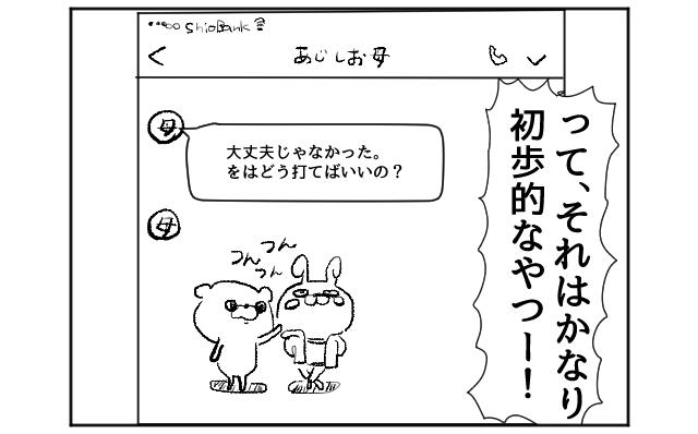 f:id:azishiohanako:20161012163422p:plain
