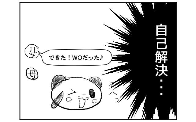 f:id:azishiohanako:20161012163426p:plain
