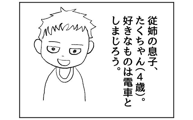 f:id:azishiohanako:20161012181346p:plain