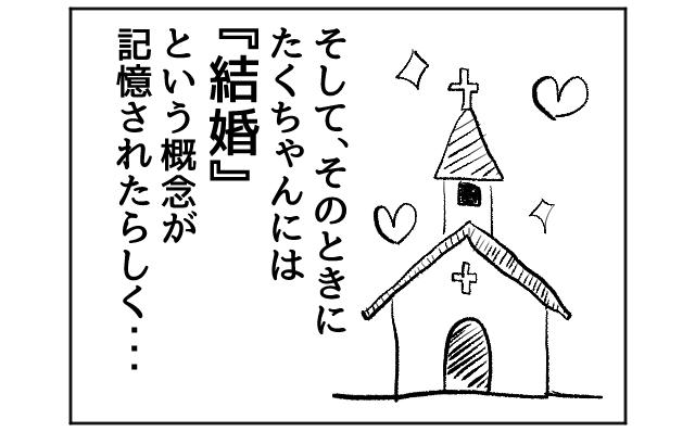 f:id:azishiohanako:20161012181356p:plain