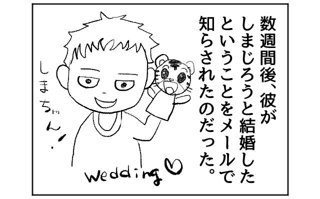 f:id:azishiohanako:20161012181403p:plain
