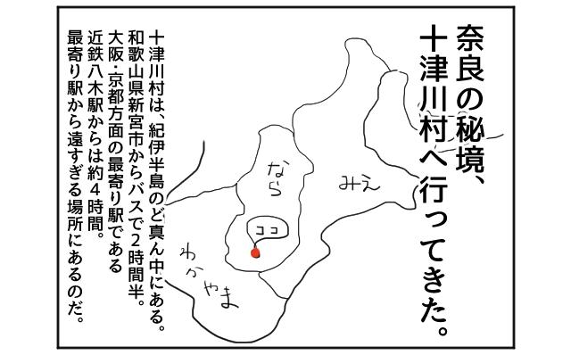 f:id:azishiohanako:20161012201720p:plain