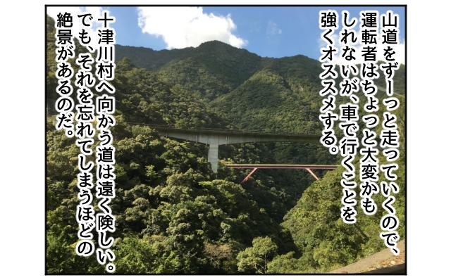 f:id:azishiohanako:20161012201739p:plain
