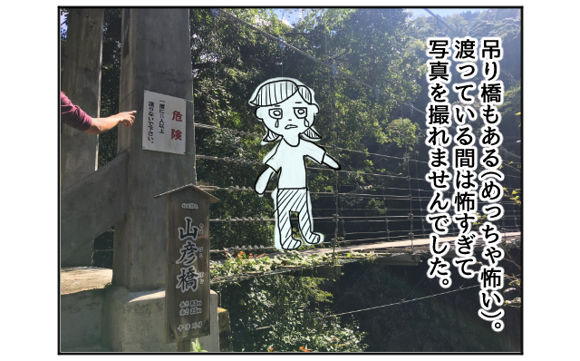 f:id:azishiohanako:20161012201827p:plain