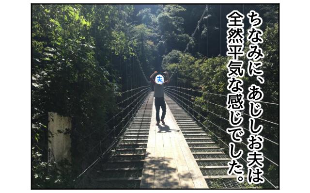 f:id:azishiohanako:20161012201839p:plain