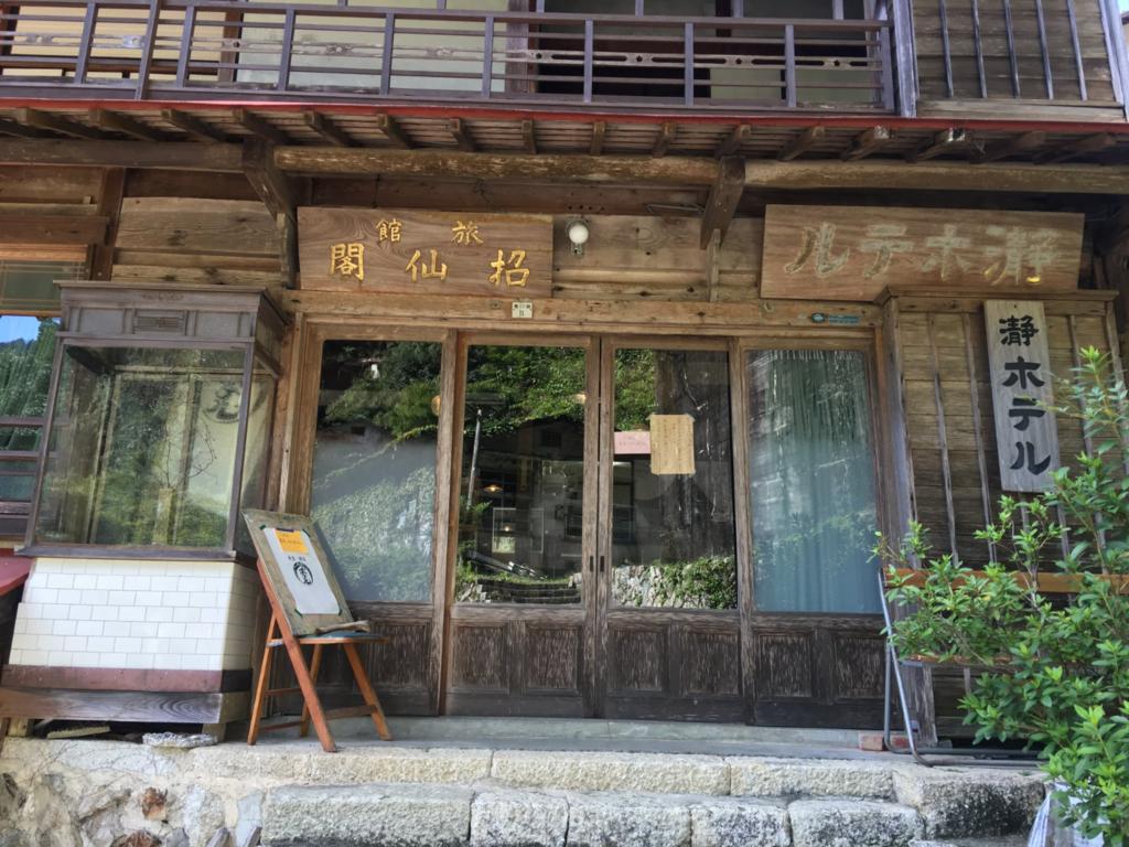 f:id:azishiohanako:20161012203431p:plain