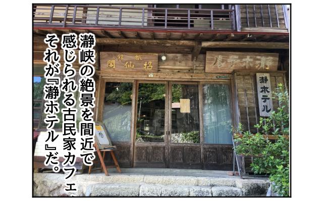 f:id:azishiohanako:20161014194305p:plain