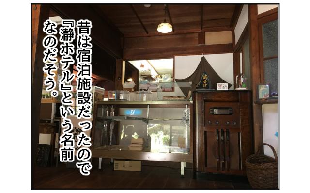 f:id:azishiohanako:20161014194458p:plain