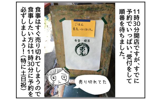 f:id:azishiohanako:20161014194506p:plain