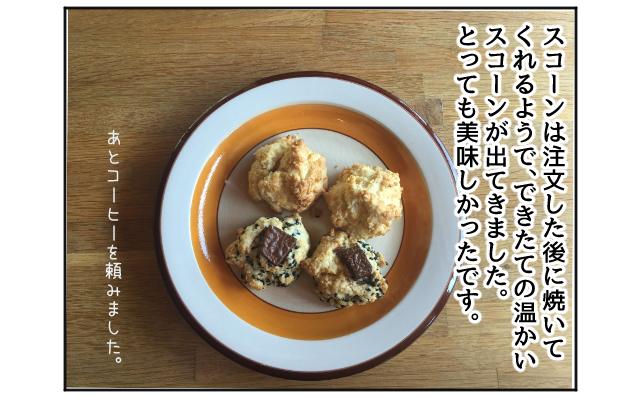 f:id:azishiohanako:20161014194519p:plain