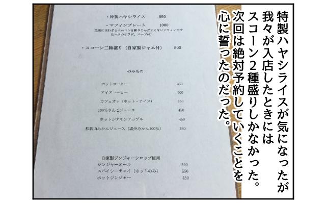 f:id:azishiohanako:20161014195504p:plain