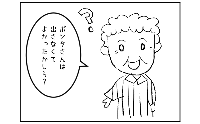f:id:azishiohanako:20161018165213p:plain