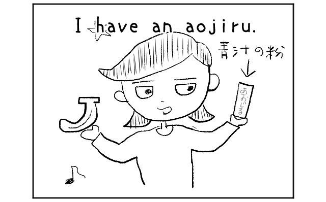 f:id:azishiohanako:20161019160528p:plain