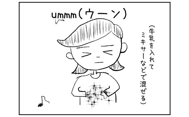 f:id:azishiohanako:20161019160535p:plain