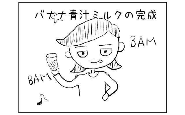 f:id:azishiohanako:20161019160546p:plain