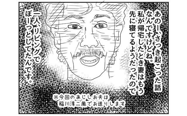 f:id:azishiohanako:20161021115214p:plain