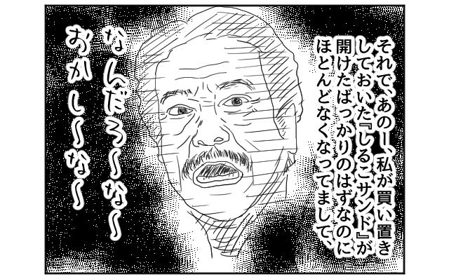 f:id:azishiohanako:20161021115219p:plain