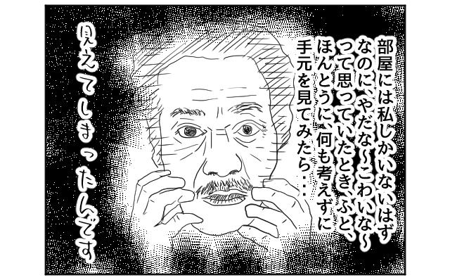 f:id:azishiohanako:20161021115229p:plain