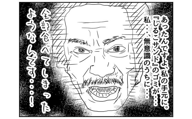 f:id:azishiohanako:20161021115235p:plain