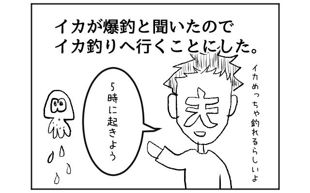 f:id:azishiohanako:20161024173204p:plain