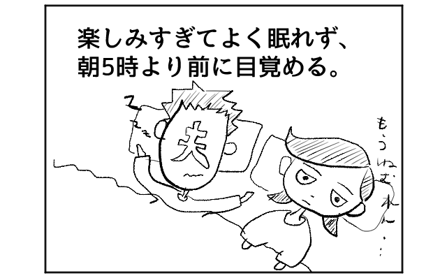f:id:azishiohanako:20161024173208p:plain