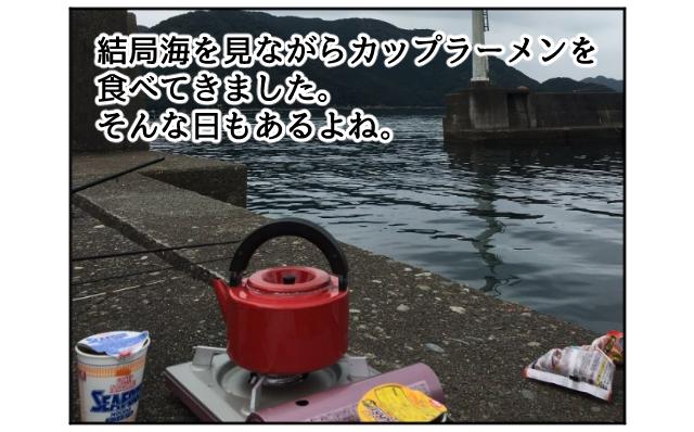 f:id:azishiohanako:20161024173218p:plain
