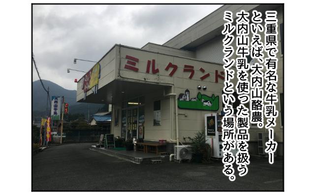f:id:azishiohanako:20161028130817p:plain