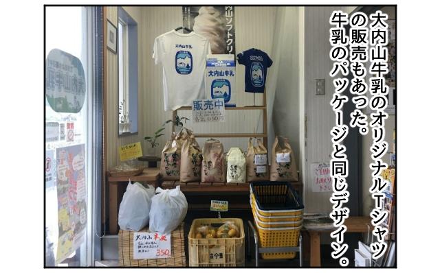 f:id:azishiohanako:20161028130823p:plain