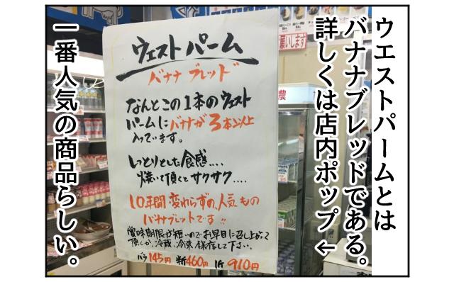 f:id:azishiohanako:20161028130845p:plain