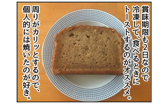 f:id:azishiohanako:20161028130853p:plain