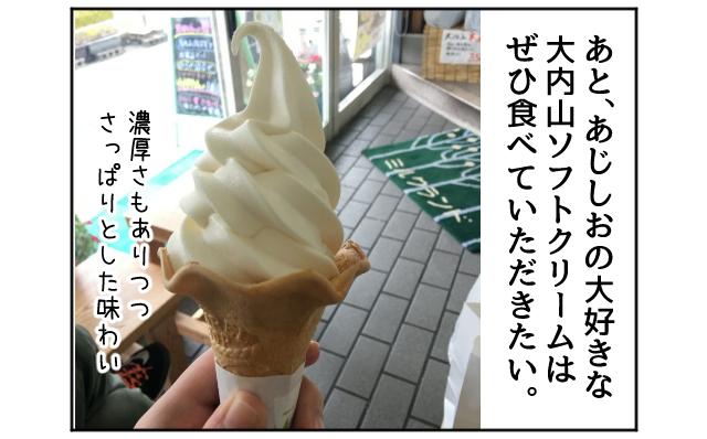 f:id:azishiohanako:20161028130856p:plain