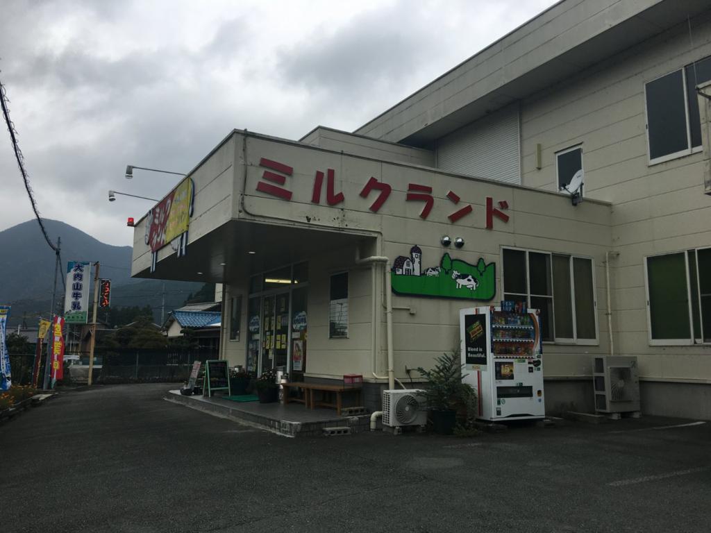 f:id:azishiohanako:20161028131441p:plain