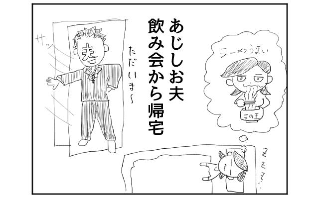 f:id:azishiohanako:20161029123312p:plain