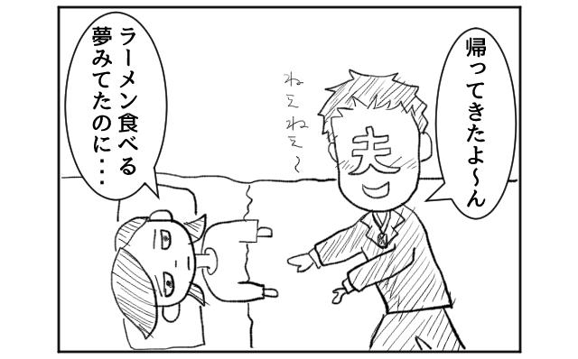 f:id:azishiohanako:20161029123318p:plain