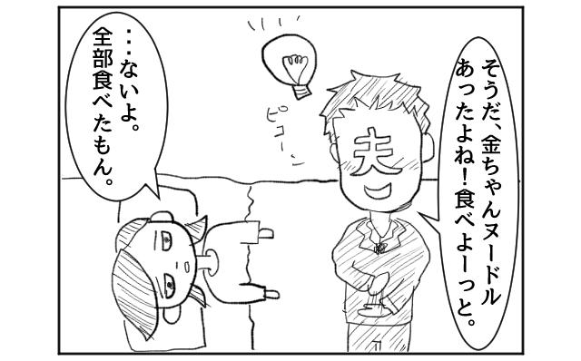 f:id:azishiohanako:20161029123326p:plain