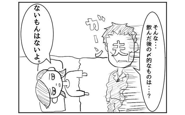 f:id:azishiohanako:20161029123333p:plain