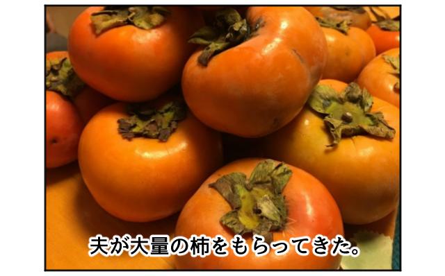 f:id:azishiohanako:20161029202014p:plain