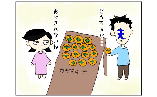 f:id:azishiohanako:20161029202021p:plain