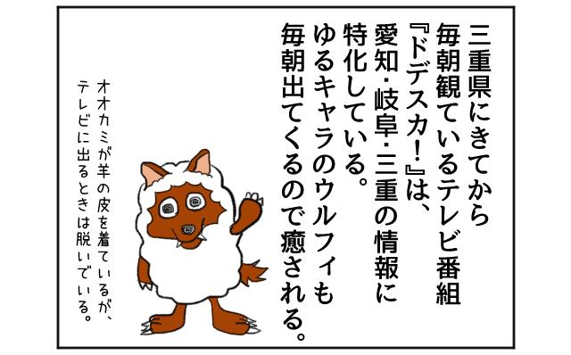 f:id:azishiohanako:20161106111509p:plain