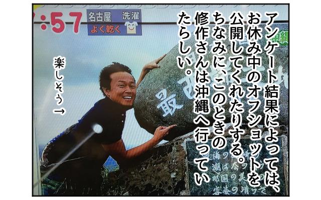 f:id:azishiohanako:20161106111527p:plain