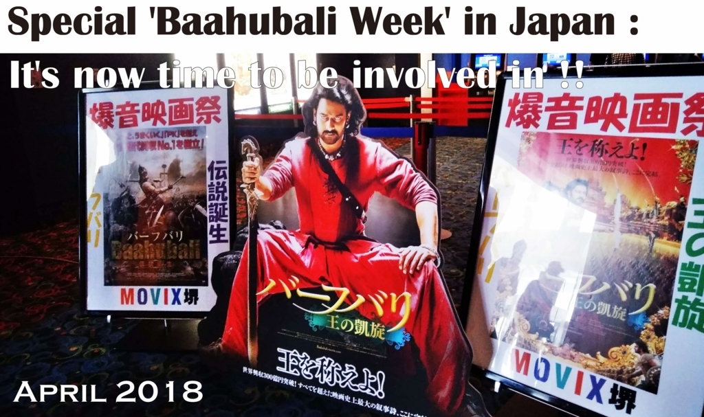 special baahubali week in japan it s now time to be involved in