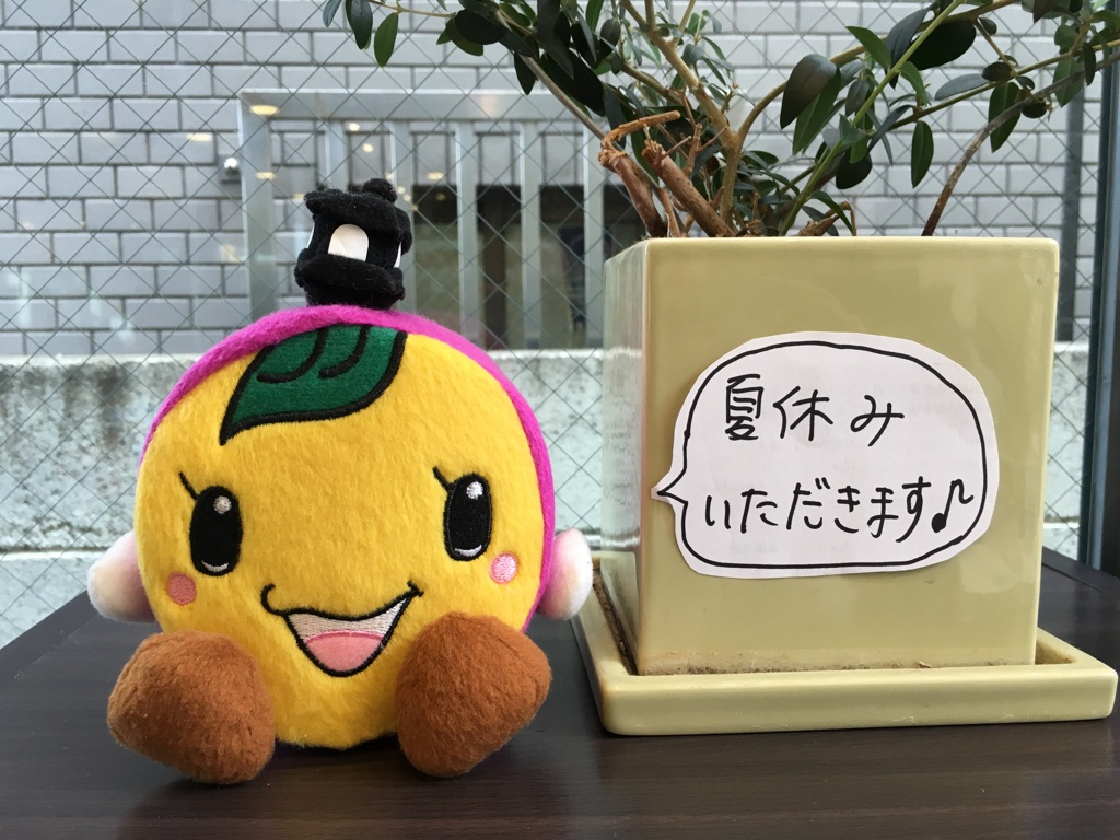 f:id:azkawagoe:20160812104330j:plain