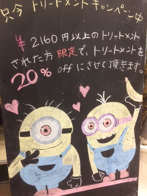 f:id:azkawagoe:20160911201419j:plain